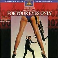 007/ユア・アイズ・オンリー オリジナル・サウンドトラック