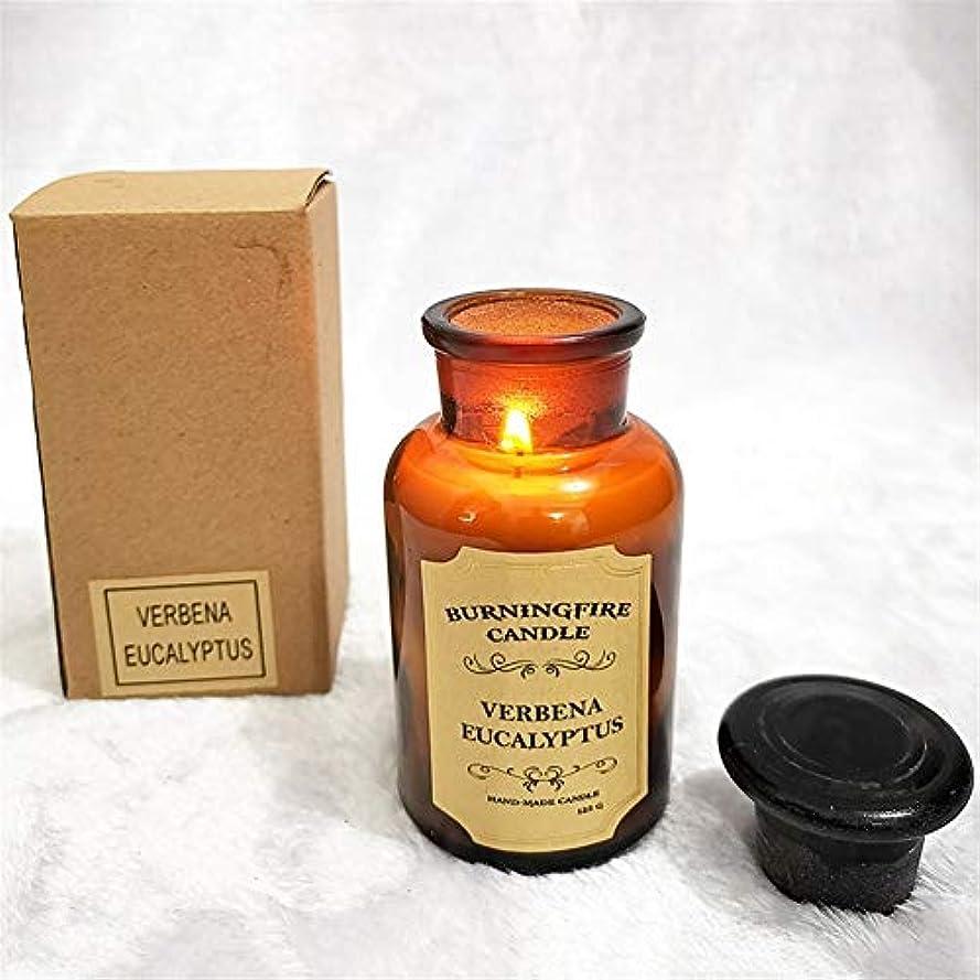 パテ審判設置Guomao 香り手作りギフトガラスローソク足ロマンチックな香りのキャンドル香りのキャンドル誕生日キャンドル (色 : Orange peel)