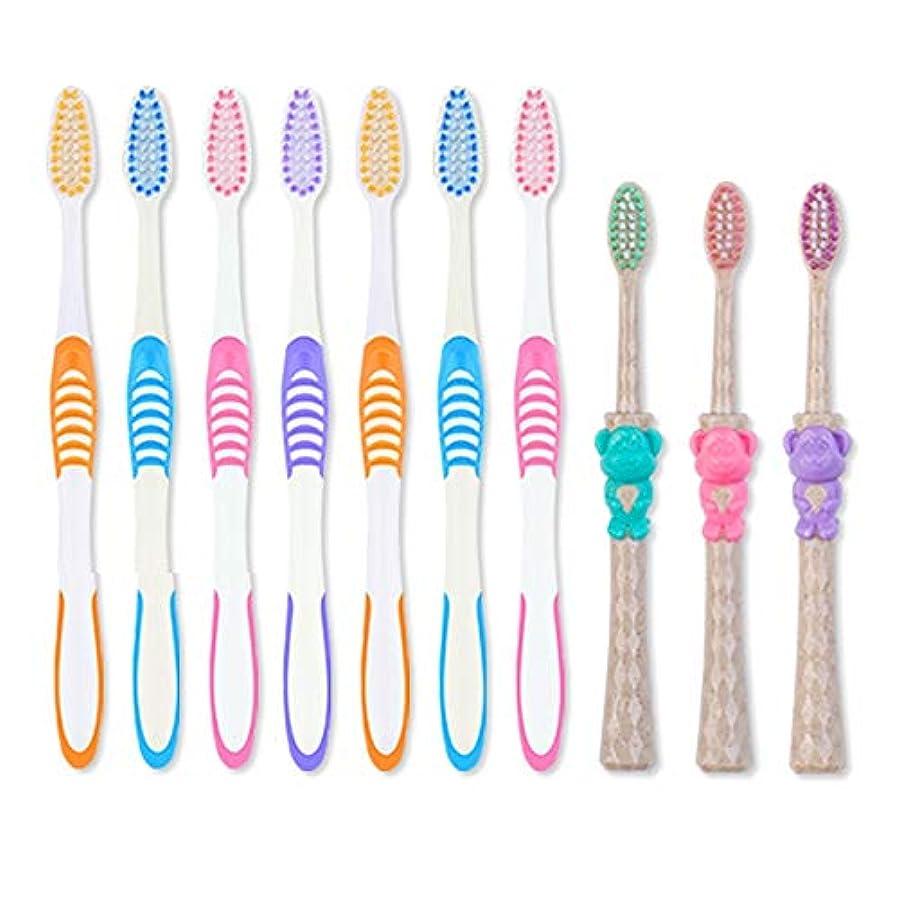 居心地の良い勝利について歯ブラシ 20本のミックス歯ブラシ、新竹炭歯ブラシ、大人のバルク歯ブラシ - 歯ブラシの組み合わせの2つのスタイル HL (色 : A, サイズ : 20 packs)