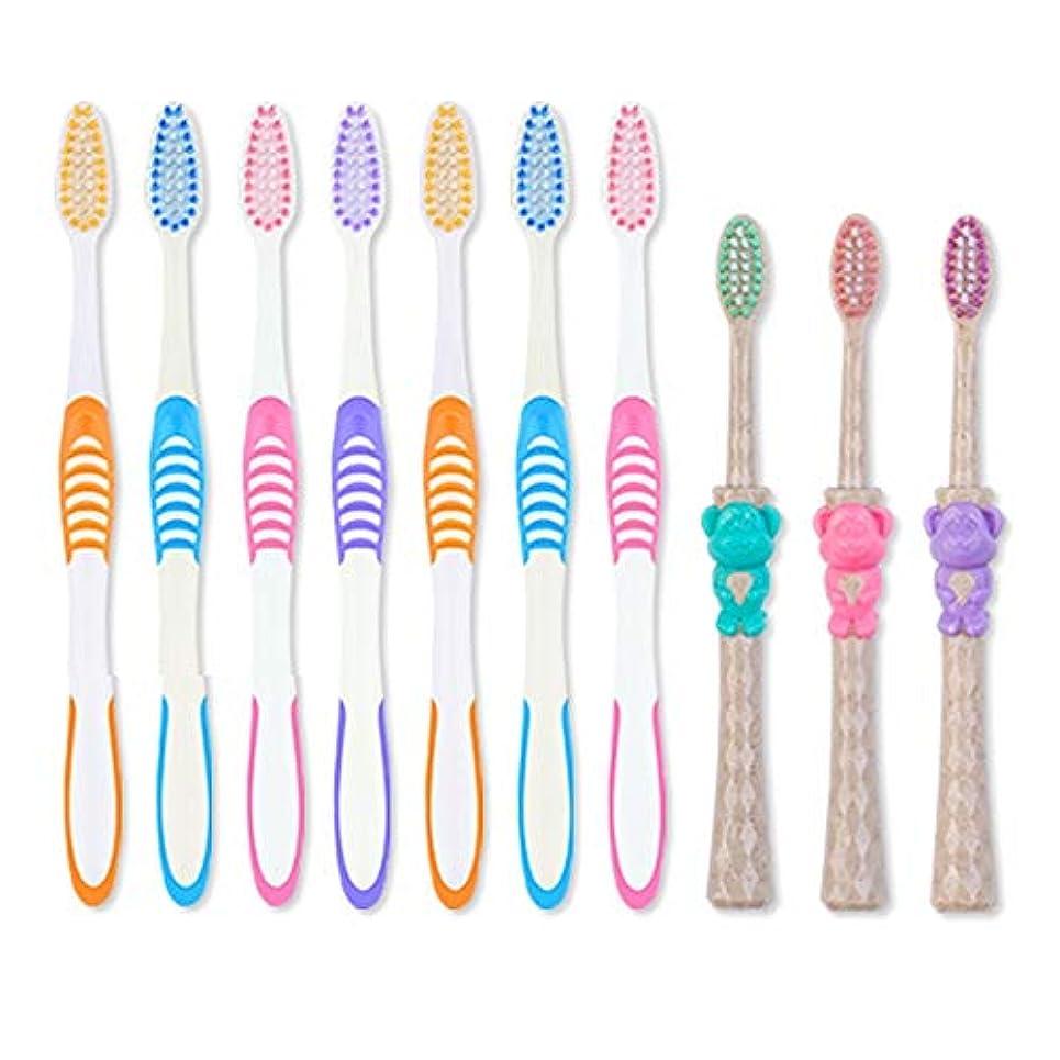 幹ピアノ著名な歯ブラシ 20本のミックス歯ブラシ、新竹炭歯ブラシ、大人のバルク歯ブラシ - 歯ブラシの組み合わせの2つのスタイル HL (色 : A, サイズ : 20 packs)