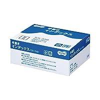 (まとめ) TANOSEE 手書きインデックス 小 18×25mm 青枠 業務用パック 1パック(3600片:16片×225シート) 〔×5セット〕
