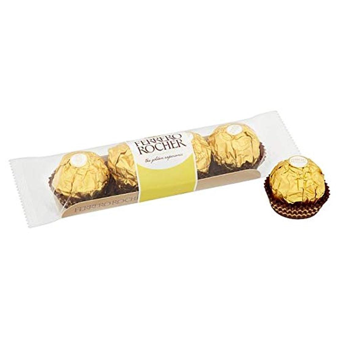 余韻厚い雑種[Ferrero Rocher] フェレロロシェ50グラム - Ferrero Rocher 50G [並行輸入品]