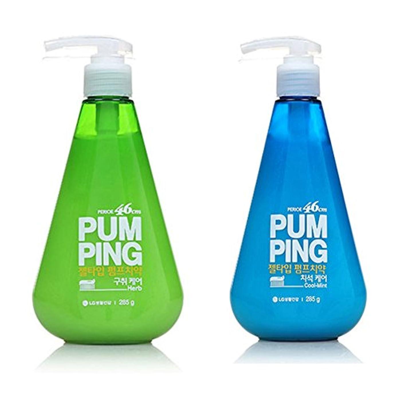 教えめんどりパターン(ぺリオ) PERIO ソンジュンギ 歯磨き粉 ポンピング大容量 285g*2個 (ハーブ+クールミント) [並行輸入品]