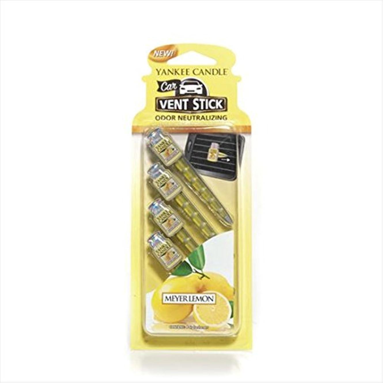 スキニー気になる一般ヤンキーキャンドル(YANKEE CANDLE) YANKEE CANDLEカーフレグランススティック 「 メイヤーレモン 」