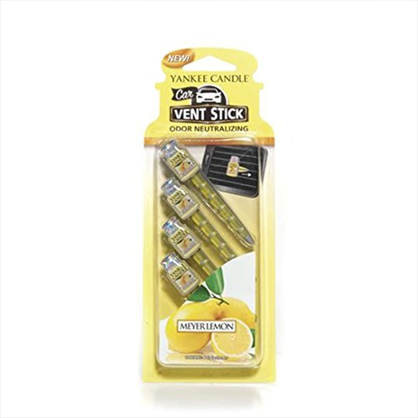 お金ゴム温かいいつヤンキーキャンドル(YANKEE CANDLE) YANKEE CANDLEカーフレグランススティック 「 メイヤーレモン 」