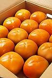 和歌山県産 たねなし柿 L~2L 7.5キロ (32個?40個)