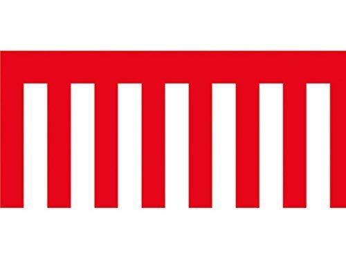 ビニール幕 紅白 H60cm×50m巻 HN5131A