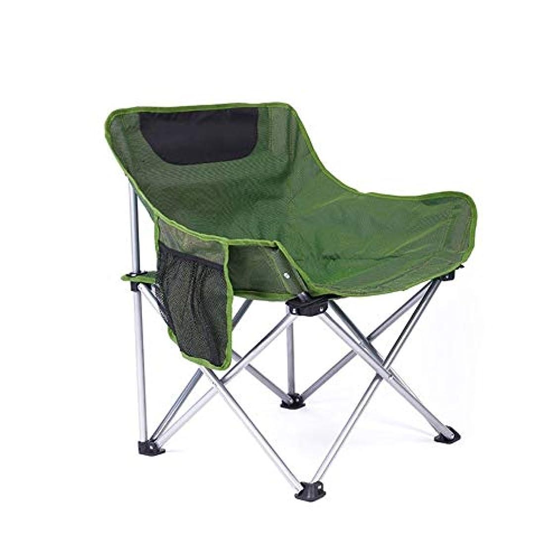 溶ける困惑罪悪感屋外機器スツール折りたたみ椅子ポータブルライトシンプルな釣りシートキャンプパティオチェア、良い素材 (Color : ピンク)