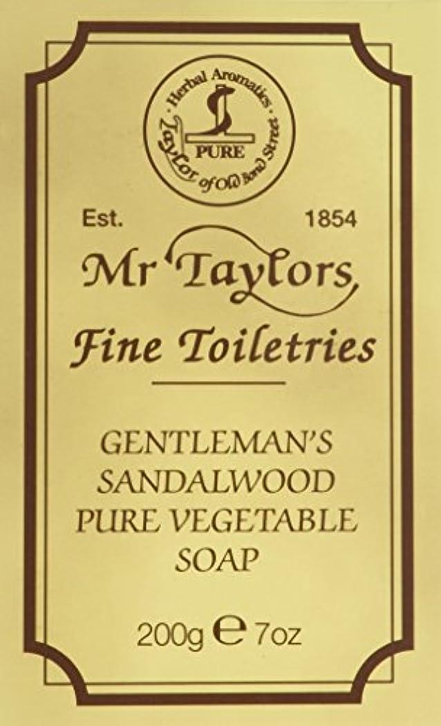 ポンド中予測子Sandalwood Bath Soap 200g soap bar by Taylor of Old Bond Street