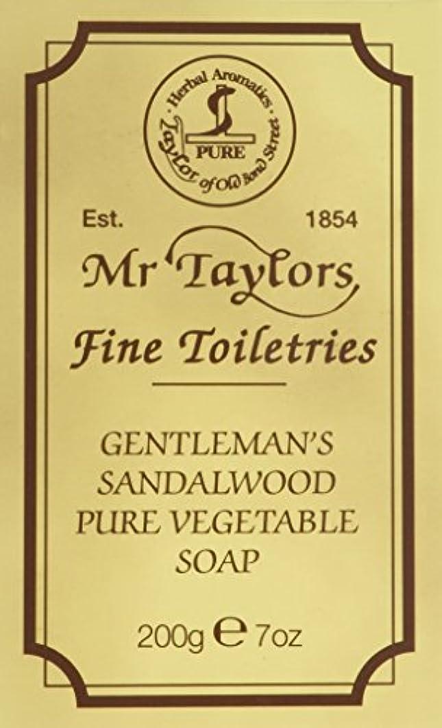 闇航空会社バングラデシュSandalwood Bath Soap 200g soap bar by Taylor of Old Bond Street