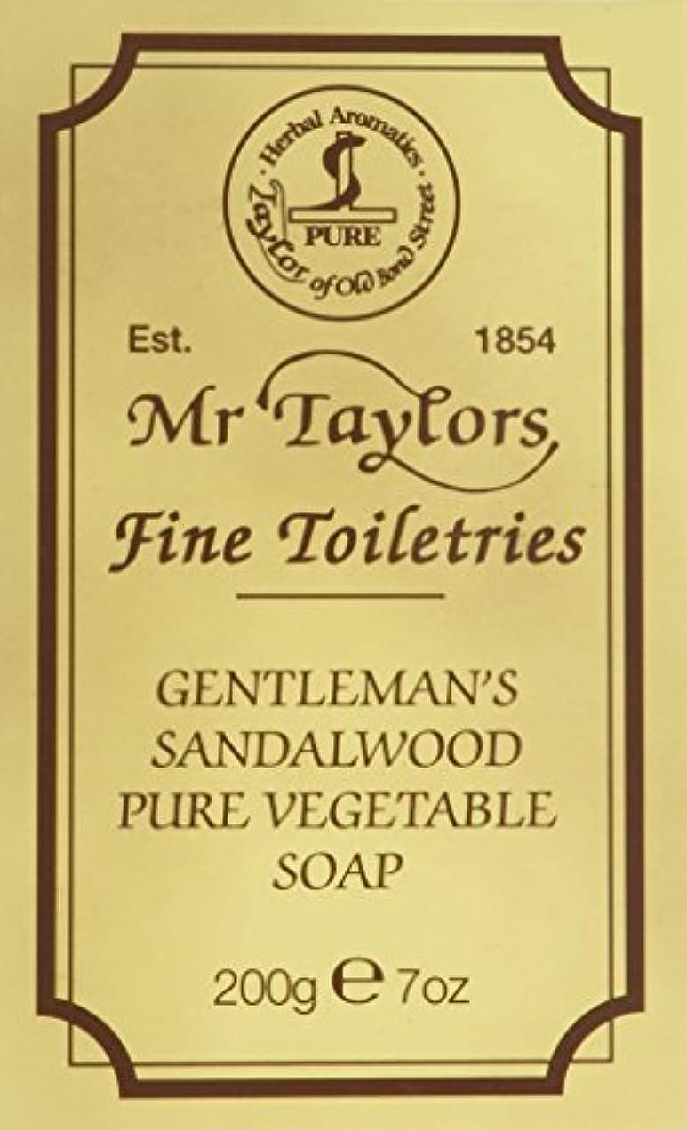 良さ奇跡会計士Sandalwood Bath Soap 200g soap bar by Taylor of Old Bond Street
