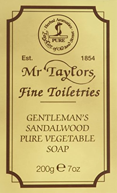過剰望遠鏡例示するSandalwood Bath Soap 200g soap bar by Taylor of Old Bond Street