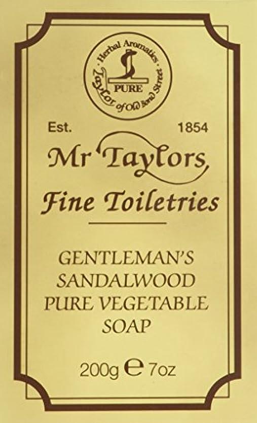 恨み風が強い山岳Sandalwood Bath Soap 200g soap bar by Taylor of Old Bond Street