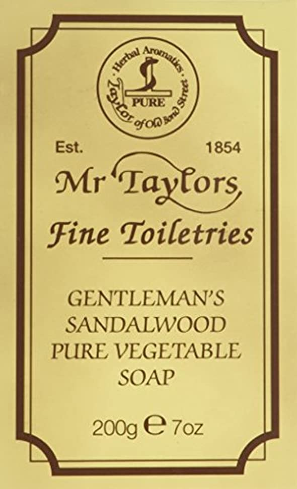 奪うスマイルベッドを作るSandalwood Bath Soap 200g soap bar by Taylor of Old Bond Street