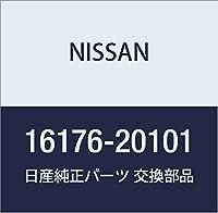 NISSAN(ニッサン)日産純正部品 ガスケット インシユレ-タ-16176-20101