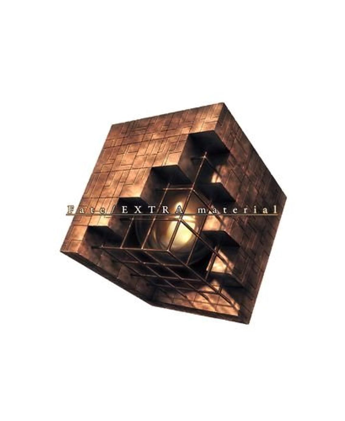 脱臼する農場任意Fate/EXTRA material 初回限定版【書籍】