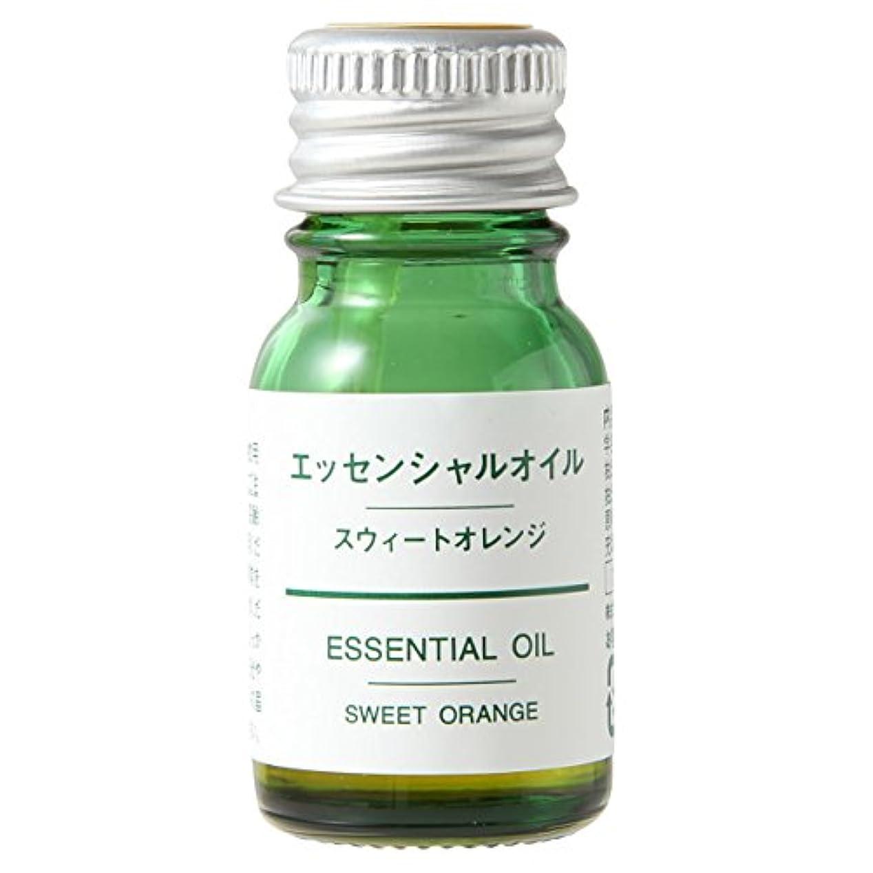 ミリメーター排泄するフライカイト無印良品 エッセンシャルオイル・スウィートオレンジ (新)10ml