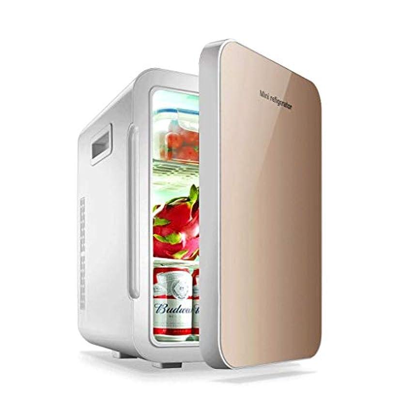避けられない批判的に送信する22Lカー冷蔵庫ミニ冷蔵庫片扉(色:B)