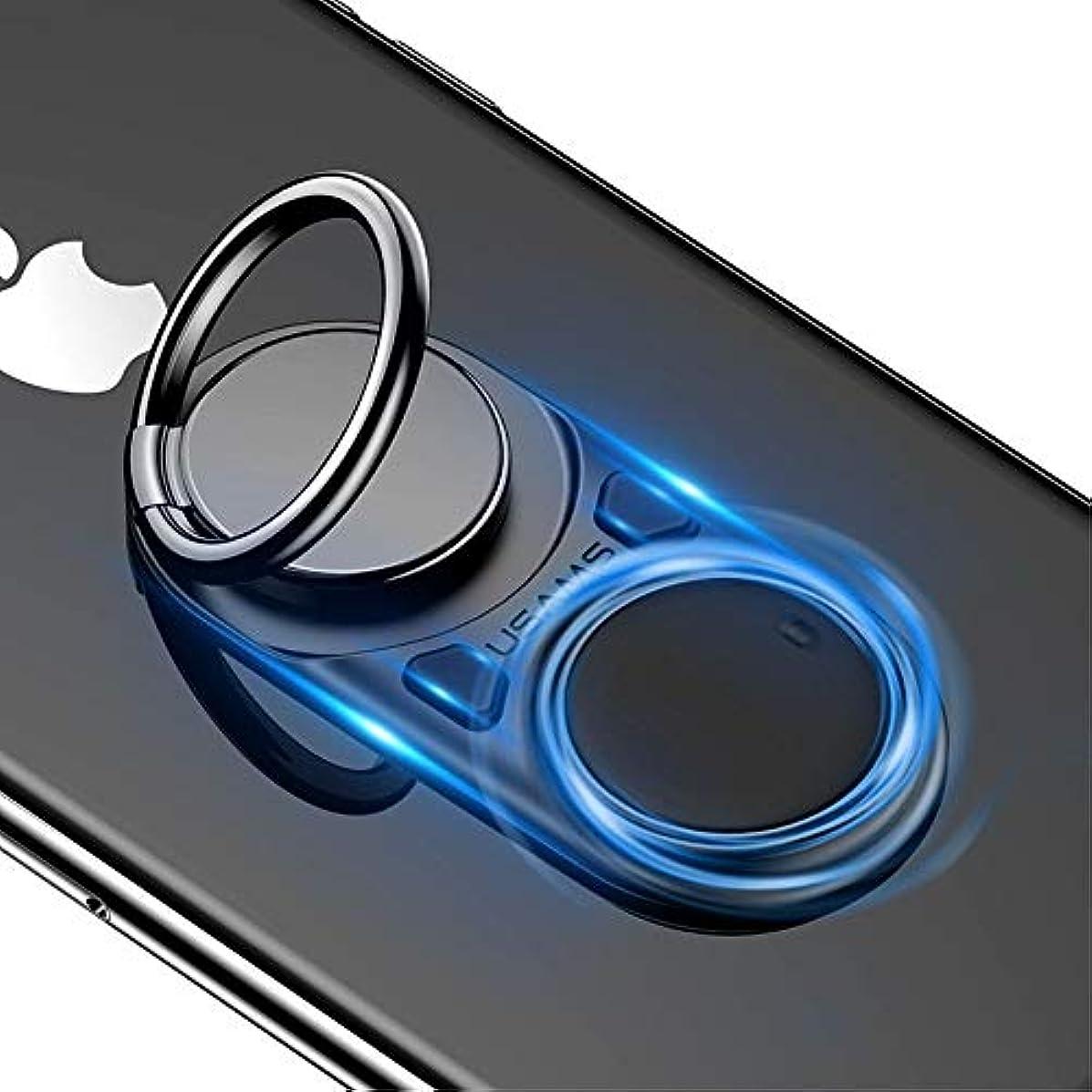飾るペフ逆さまにDFV mobile - アンチストレスリングはあなたのプッシュボタンでプラスチック製の泡を爆発させ、スピナーとしてホイールを回転させます => PRESTIGIO MULTIPHONE 7500 32 GB > 黒