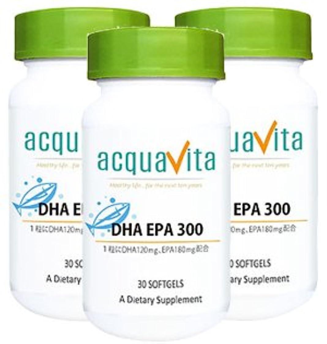苦難きしむ効能アクアヴィータ DHA?EPA300 30粒(アクアビータ?Acquavita)【3本セット】