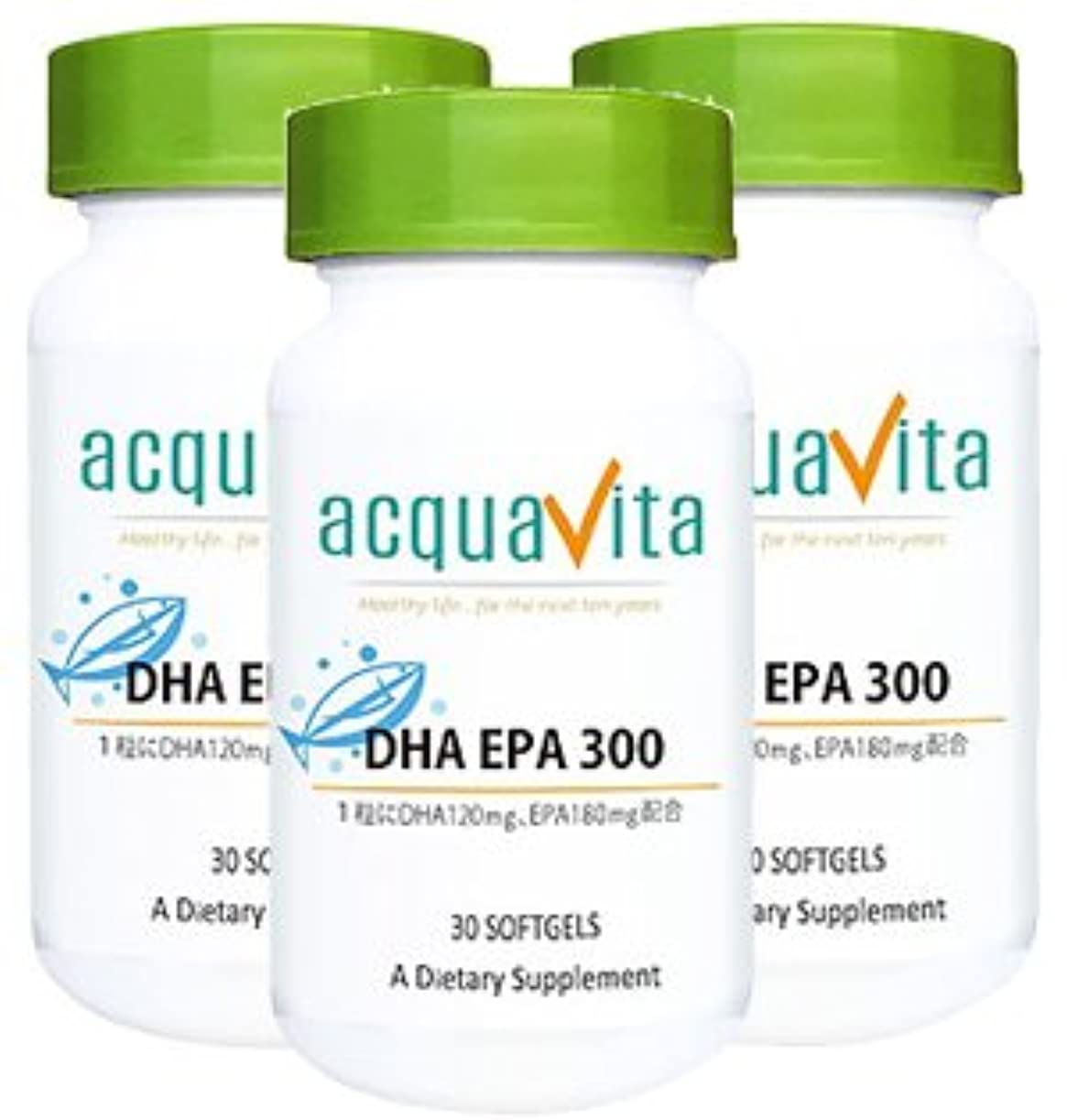ベジタリアンアクセスできないメリーアクアヴィータ DHA?EPA300 30粒(アクアビータ?Acquavita)【3本セット】