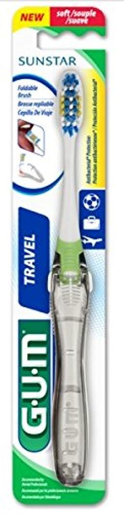 一貫性のないクマノミ仕事Gum サンスター158Raトラベル歯ブラシ、マルチレベル抗菌絵筆