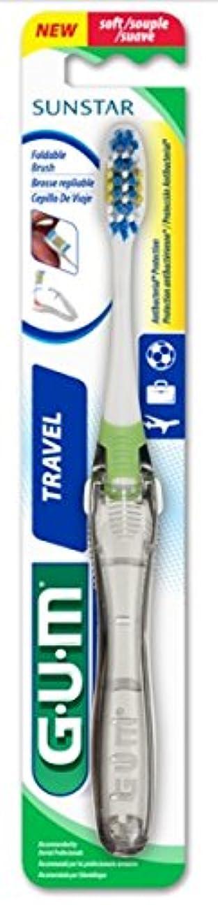 最初は混乱した地味なGum サンスター158Raトラベル歯ブラシ、マルチレベル抗菌絵筆
