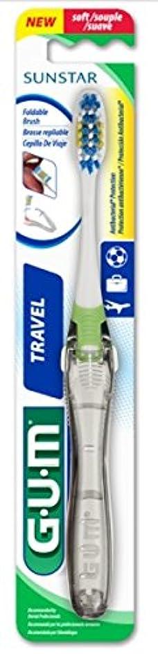 合併運命不確実Gum サンスター158Raトラベル歯ブラシ、マルチレベル抗菌絵筆