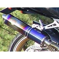 アールズギア(r's gear) スリップオンマフラー ソニック シングル 真円ドラッグブルー CB400SF/SB Revo (08-) SH10-03DB