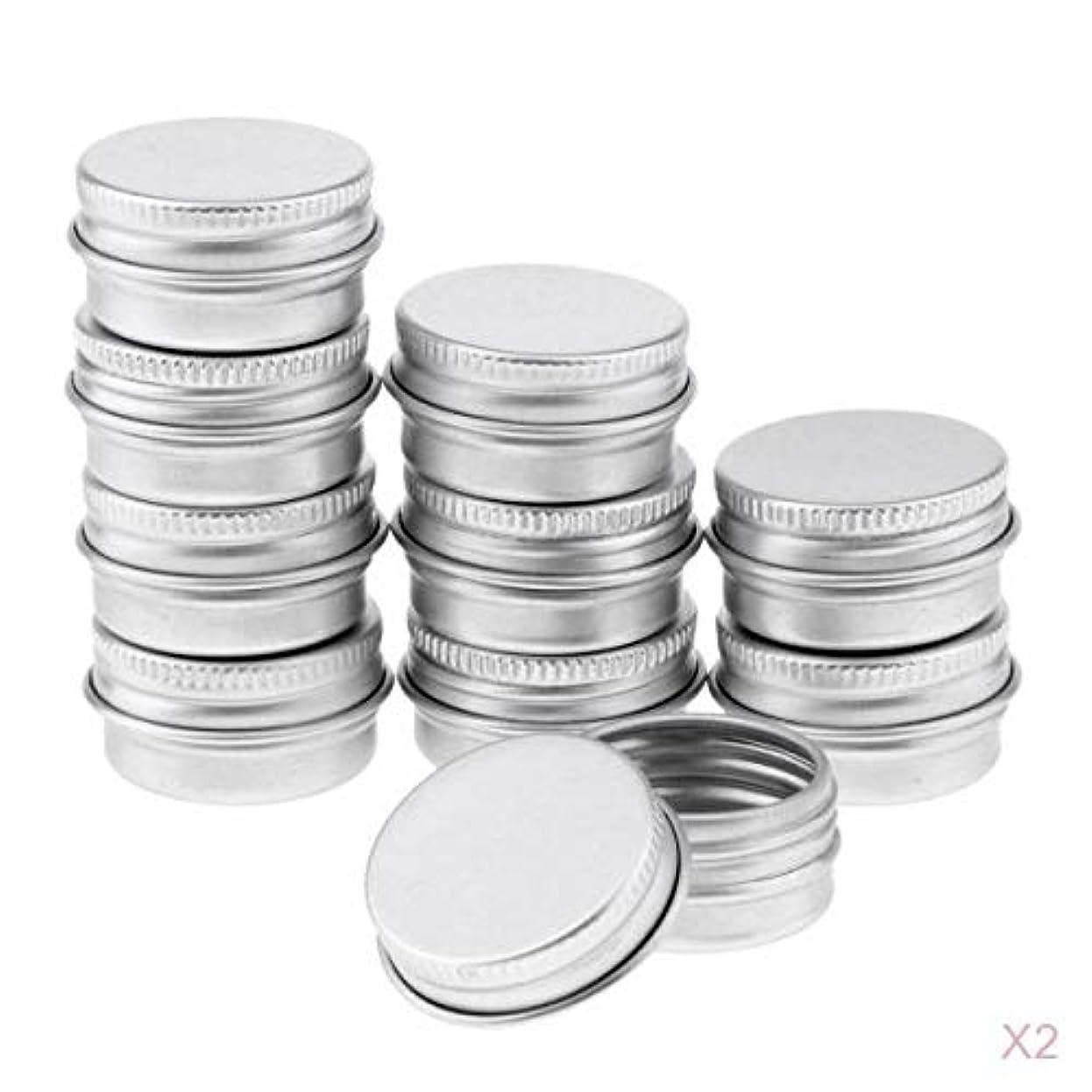 ショルダー適性発行P Prettyia 約20個 メイクアップジャー 5g アルミ缶 化粧品 コスメ 小分け容器