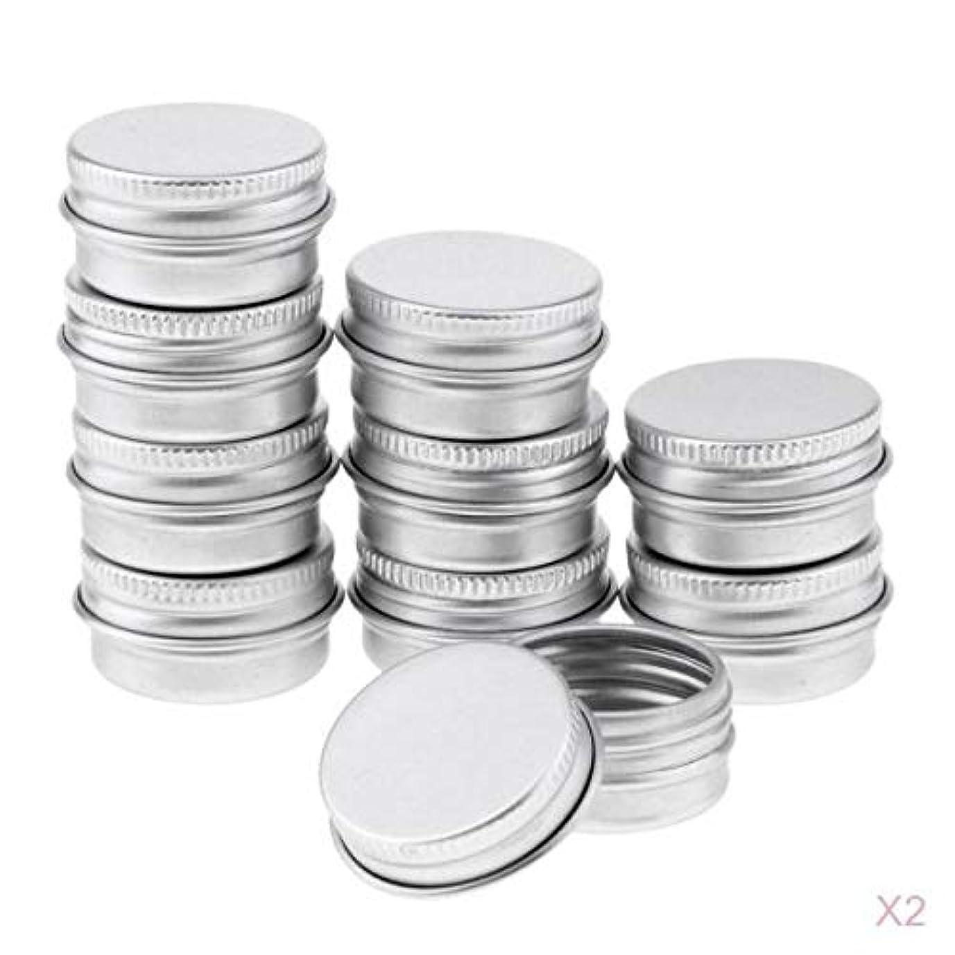 P Prettyia 約20個 メイクアップジャー 5g アルミ缶 化粧品 コスメ 小分け容器