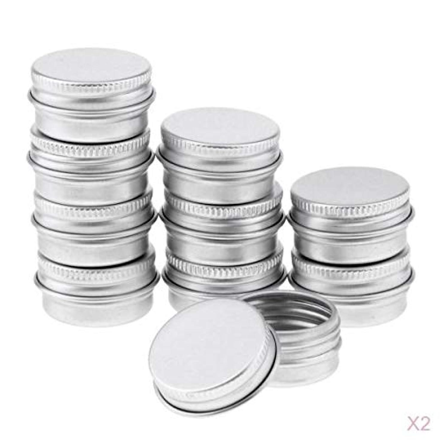 アルカイック伝導ビヨンP Prettyia 約20個 メイクアップジャー 5g アルミ缶 化粧品 コスメ 小分け容器