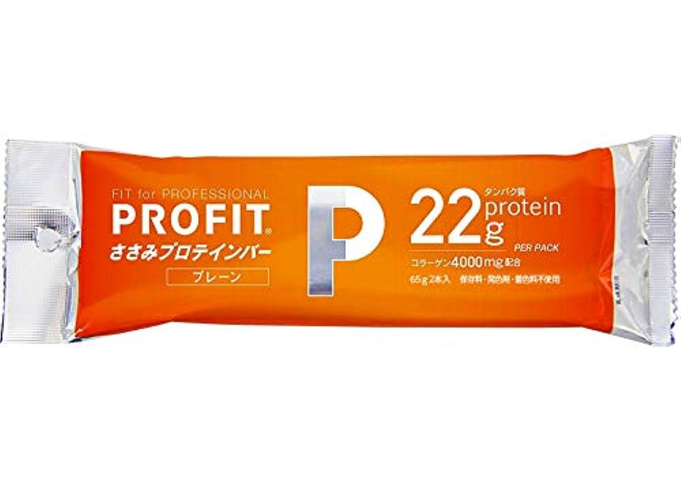 不完全検索エンジン最適化辛い丸善 PROFIT SaSami (プロフィット) ささみプロテインバー プレーンタイプ 1箱 (10袋入り) ×2箱