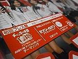 初回プレス盤 TYPE A CD+DVD AKB48 チャンスの順番 内田眞由美 高橋みなみ 大島優子 前田敦子 篠田麻里子 小嶋菜月 秋元康