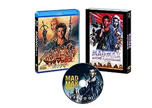 マッドマックス/サンダードーム 日本語吹替音声追加収録版 ブルーレイ [Blu-ray]