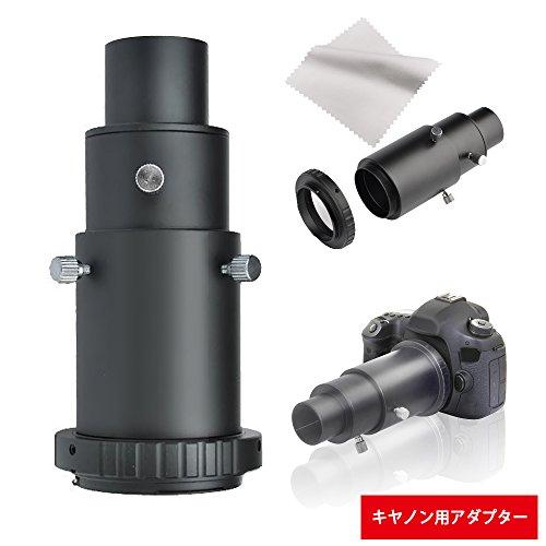 キヤノン一眼用望遠鏡カメラアダプターキット- 主焦点と可変投影アイピース写真 - 標準1.25