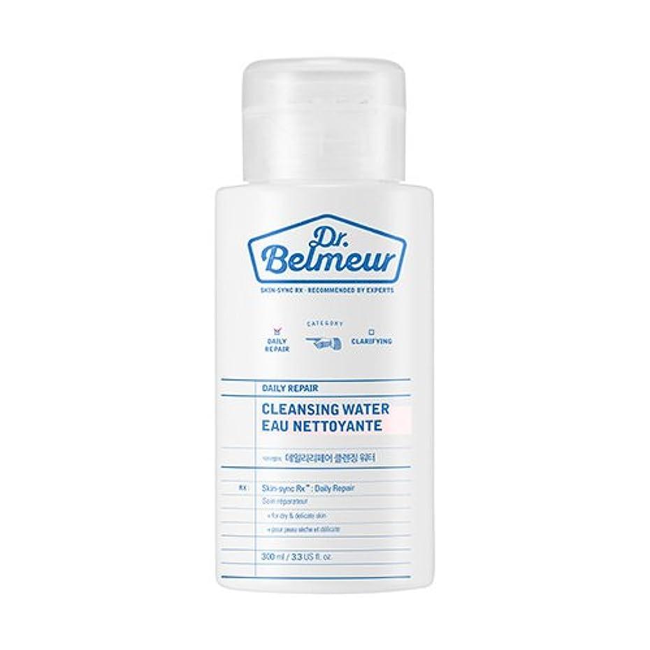 付与ストローク出くわすTHE FACE SHOP Dr.Belmeur Daily Repair Cleansing Water 300ml/ザフェイスショップ ドクターベルムール デイリー リペア クレンジングウォーター 300ml