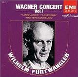 ワーグナー:管弦楽曲集(1) 画像