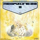 メガゾーン23(3) OST
