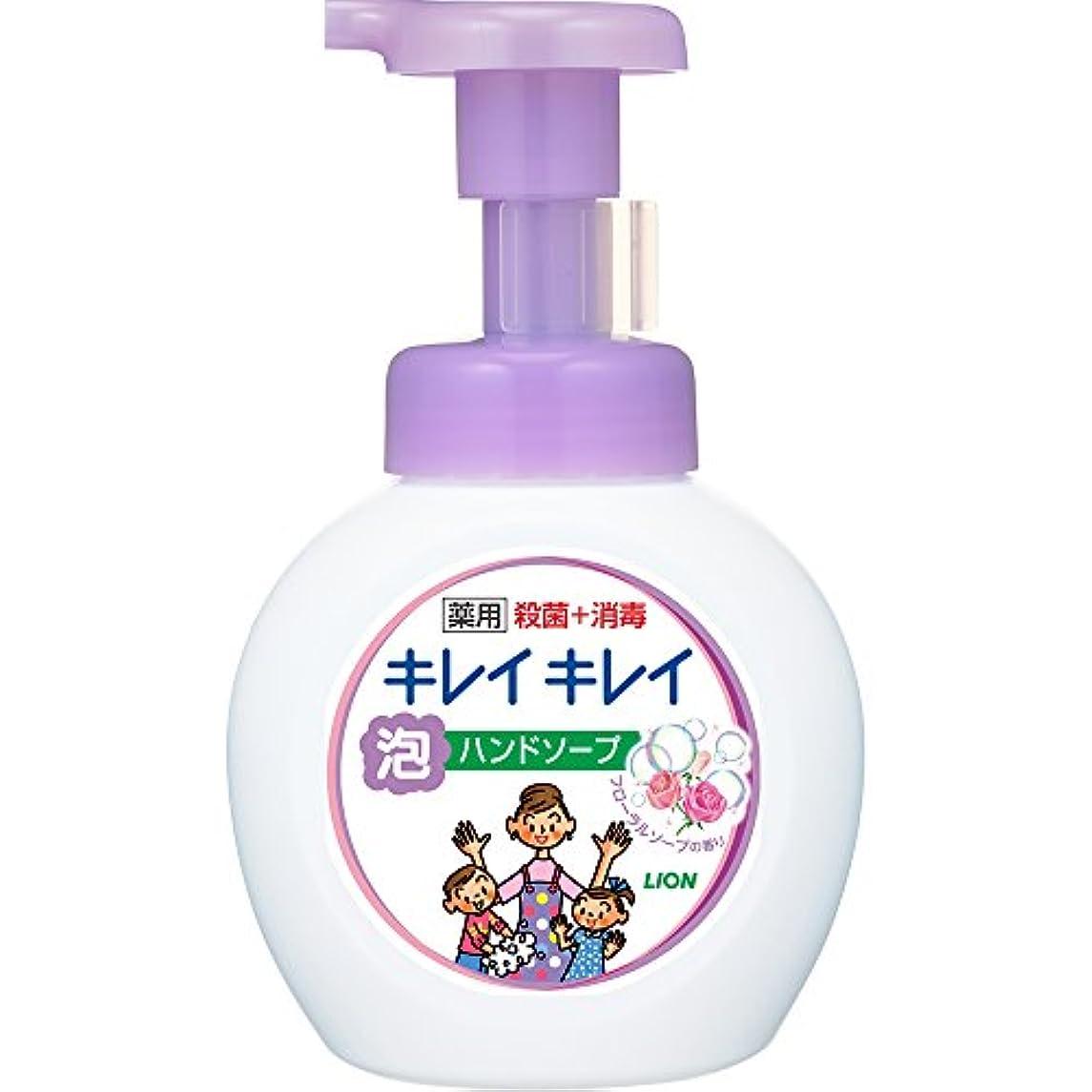 受賞マート一掃するキレイキレイ 薬用泡ハンドソープ フローラルソープの香り 本体ポンプ 250mL