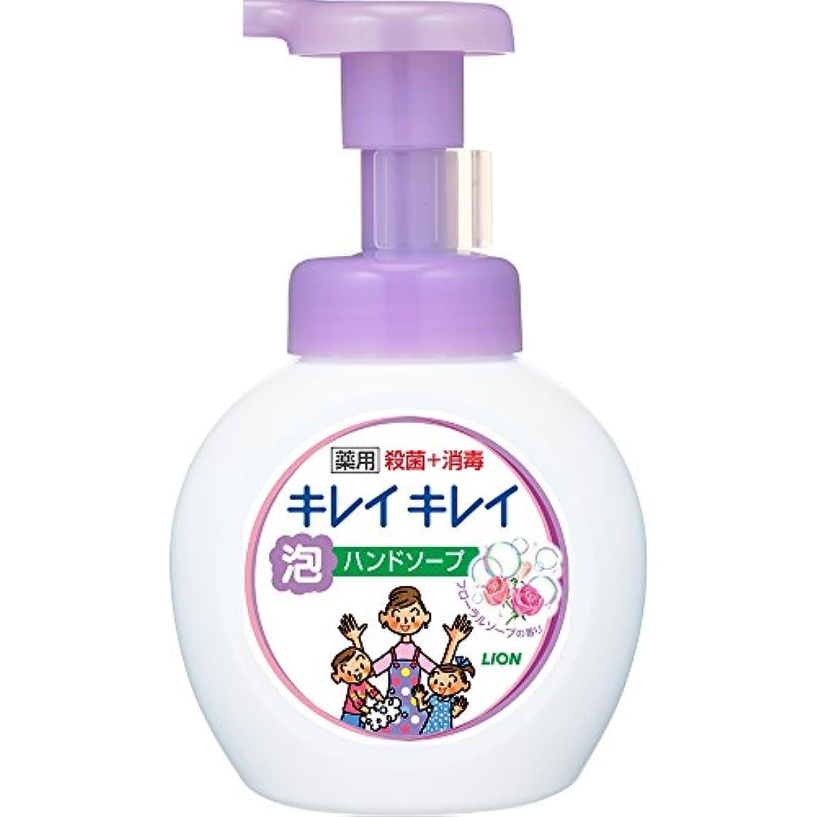 書き込み検査官神秘キレイキレイ 薬用 泡ハンドソープ フローラルソープの香り 本体ポンプ 250ml(医薬部外品)