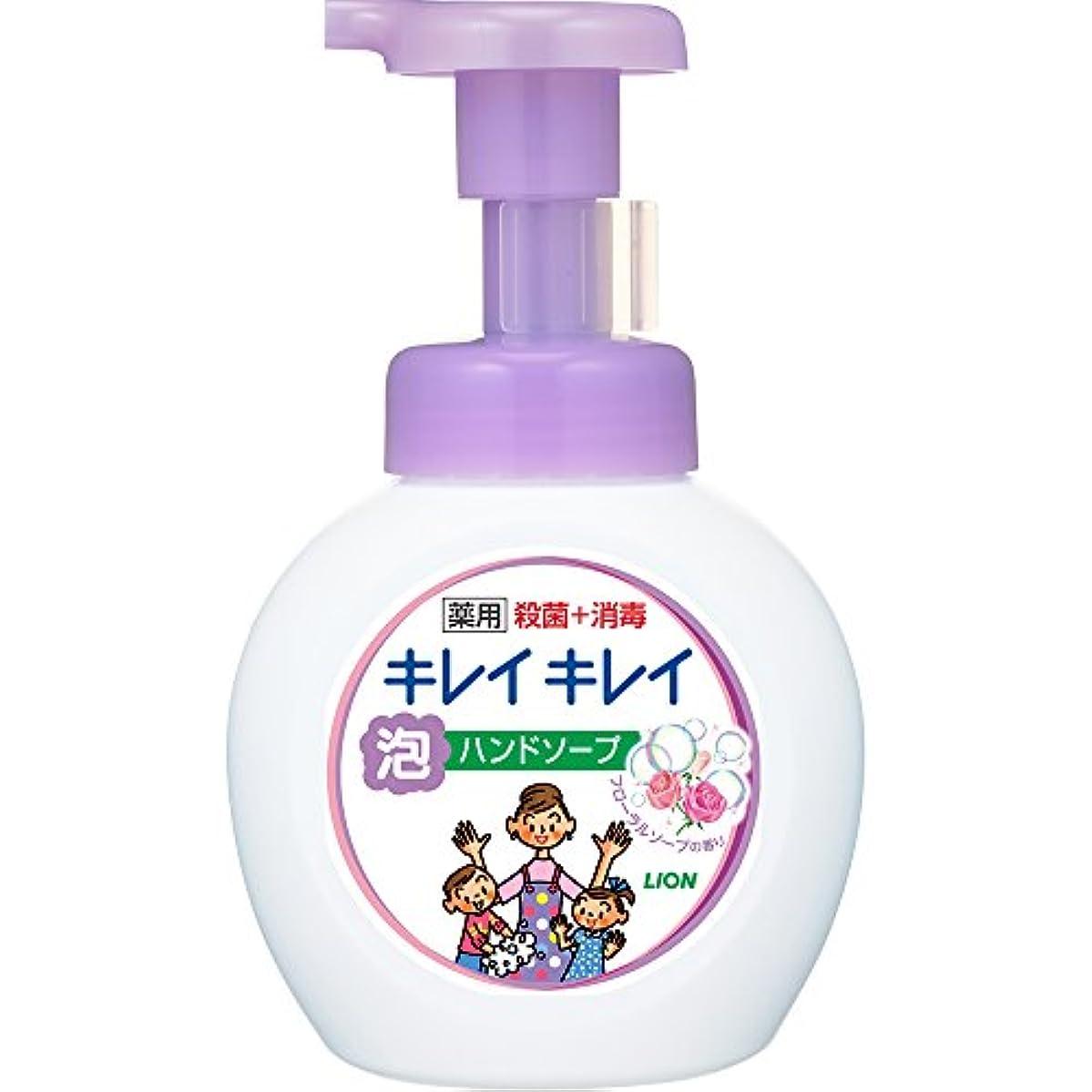 関係大いに活気づけるキレイキレイ 薬用泡ハンドソープ フローラルソープの香り 本体ポンプ 250mL
