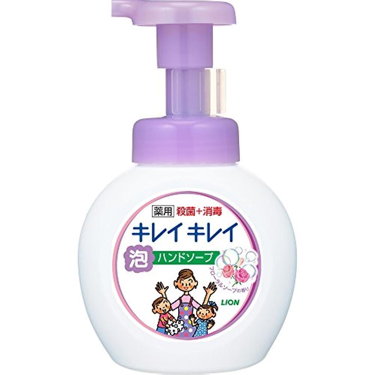 クラッシュこっそり協力するキレイキレイ 薬用泡ハンドソープ フローラルソープの香り 本体ポンプ 250mL