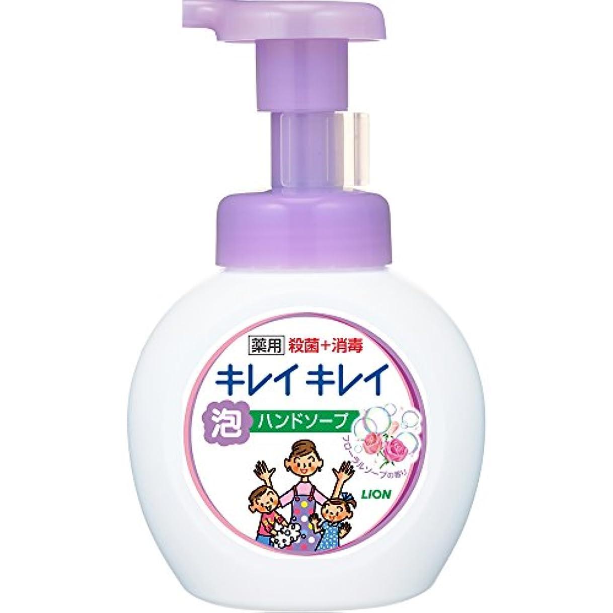 サッカーアクチュエータ持ってるキレイキレイ 薬用 泡ハンドソープ フローラルソープの香り 本体ポンプ 250ml(医薬部外品)