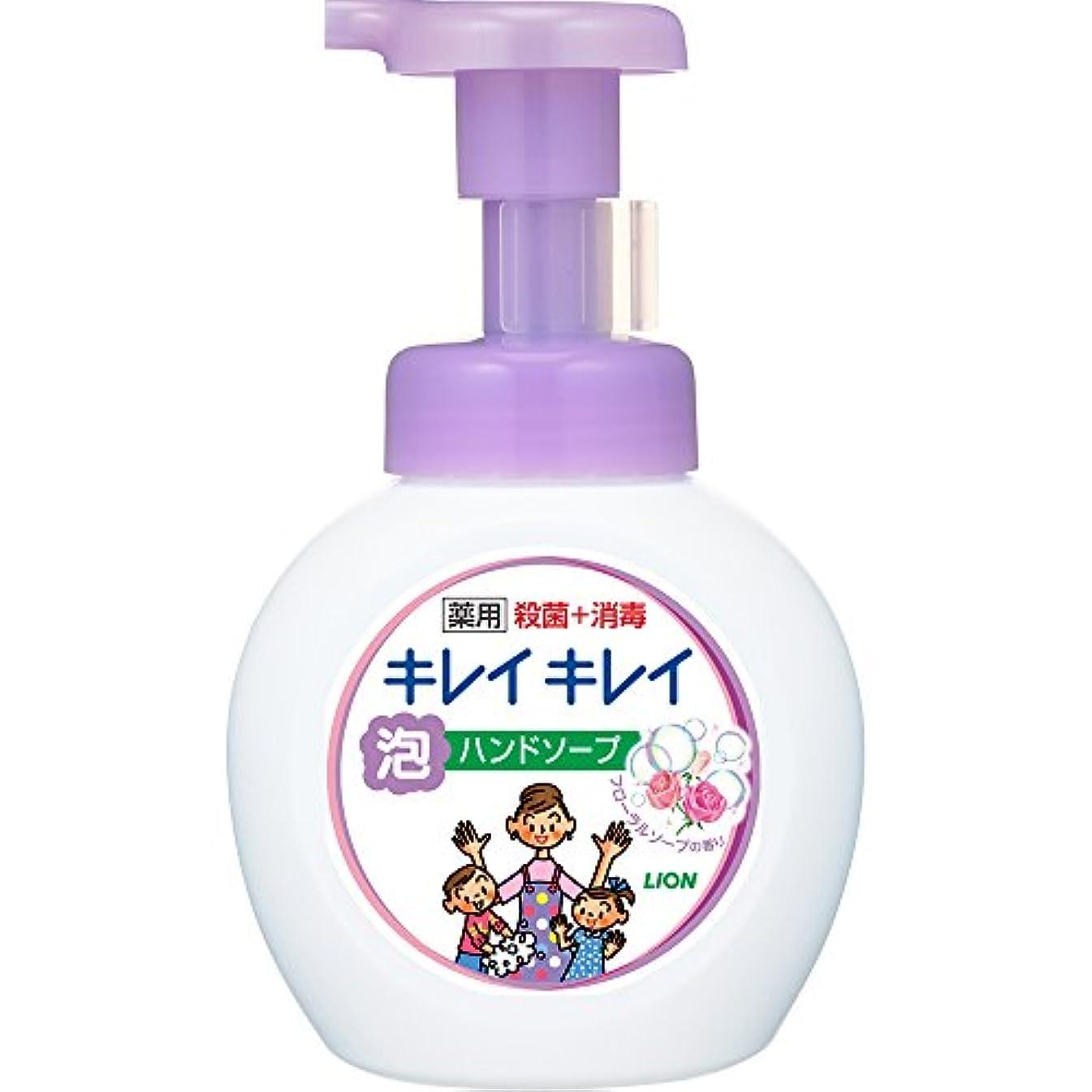 目の前の染色自体キレイキレイ 薬用 泡ハンドソープ フローラルソープの香り 本体ポンプ 250ml(医薬部外品)