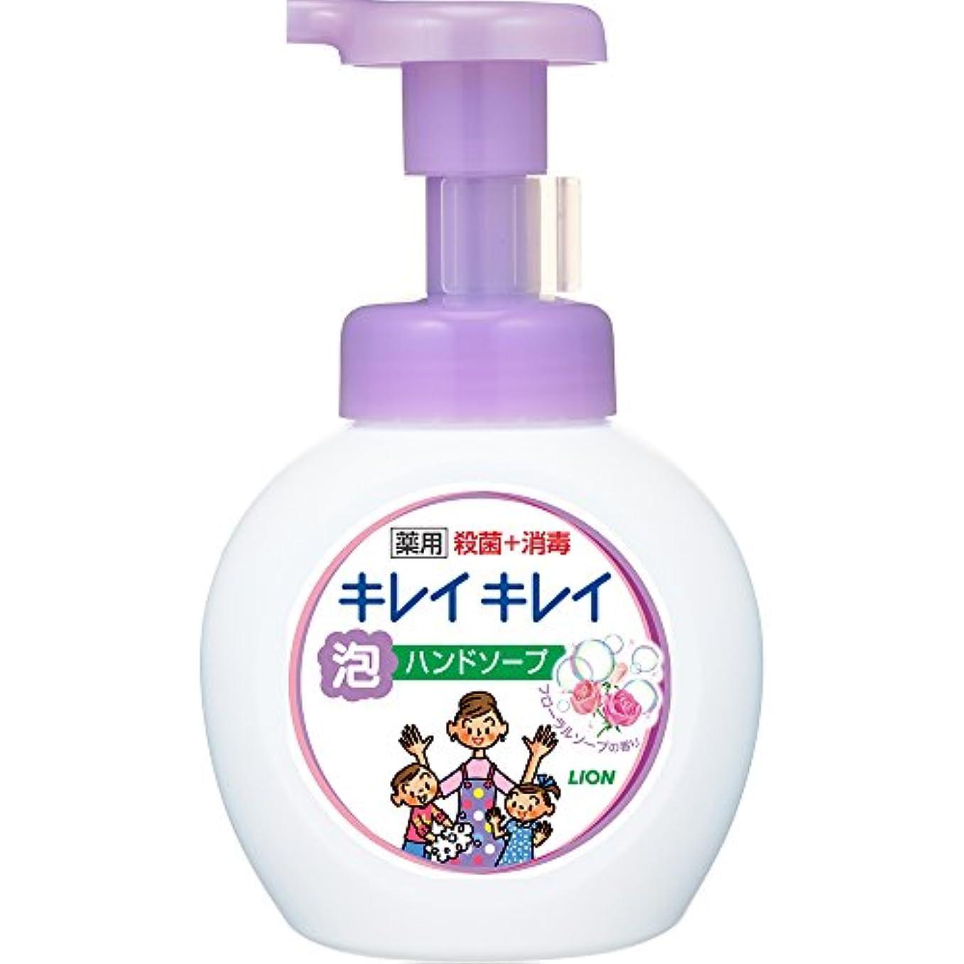塩辛いクレーン幾何学キレイキレイ 薬用泡ハンドソープ フローラルソープの香り 本体ポンプ 250mL