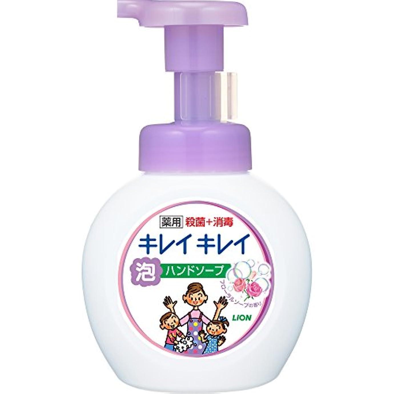 混乱させるブロッサム曲線キレイキレイ 薬用 泡ハンドソープ フローラルソープの香り 本体ポンプ 250ml(医薬部外品)