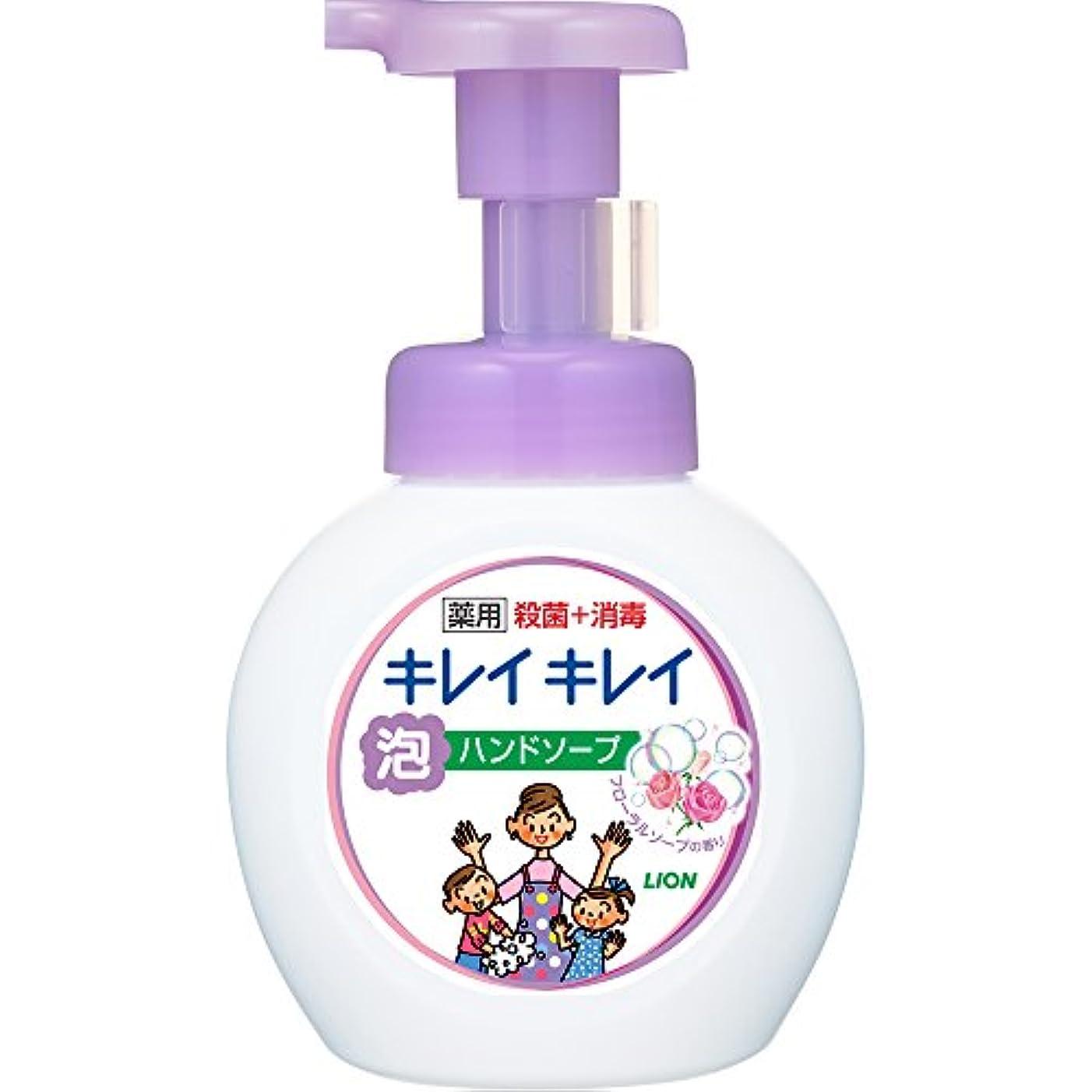 転送クライマックスキレイキレイ 薬用 泡ハンドソープ フローラルソープの香り 本体ポンプ 250ml(医薬部外品)