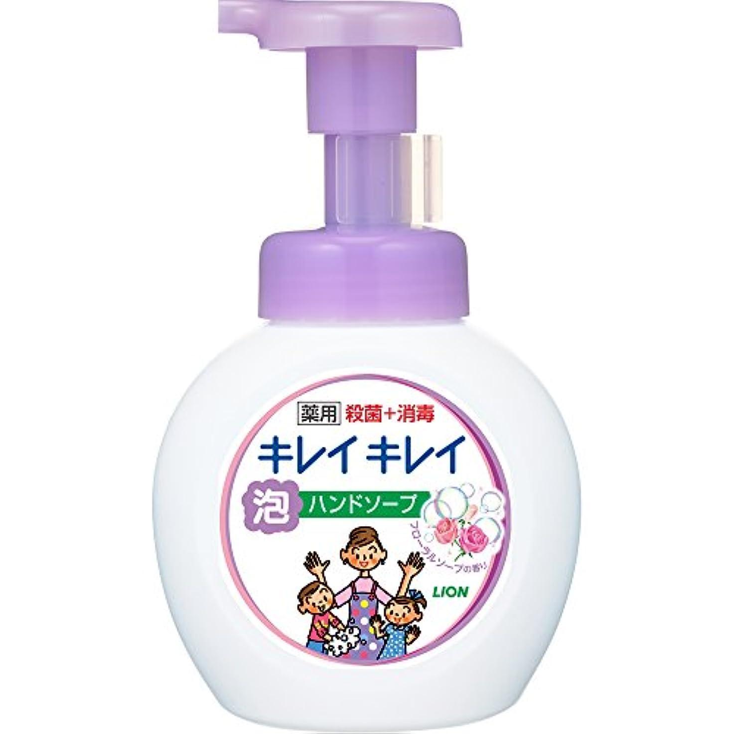正規化他の日くキレイキレイ 薬用泡ハンドソープ フローラルソープの香り 本体ポンプ 250mL