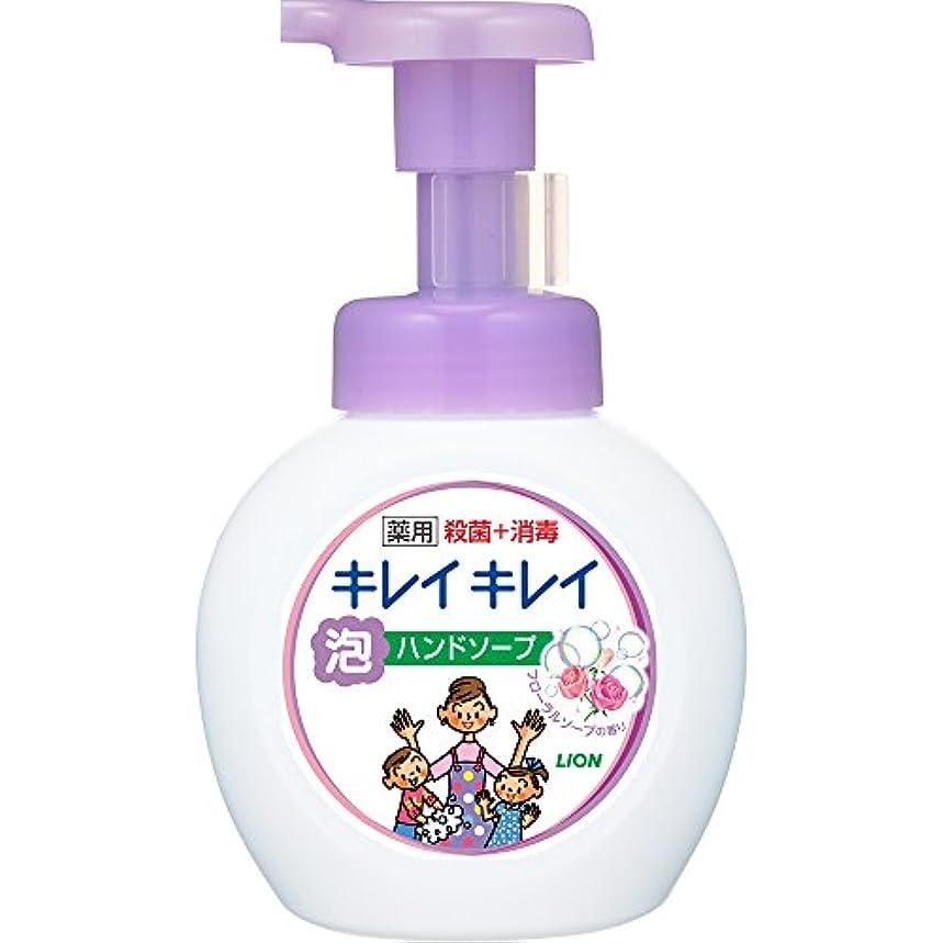 童謡警察署物質キレイキレイ 薬用泡ハンドソープ フローラルソープの香り 本体ポンプ 250mL